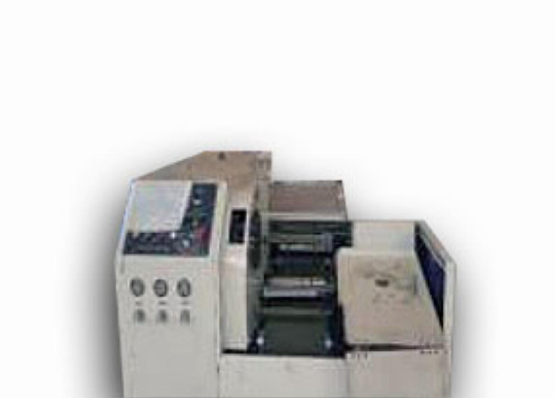 UC Cwe 330 CW-1200D G+OR Fully Automatic